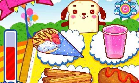 《 幻影面包铺 》截图欣赏
