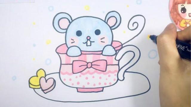 可乐姐姐学画画-茶杯小老鼠