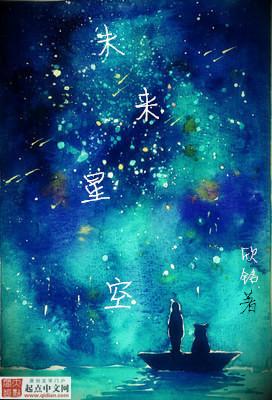 求玄幻小说封面