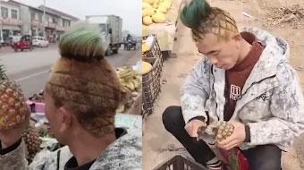 河北邯郸小伙菠萝头造型卖菠萝:生意火爆,一天卖七八百斤