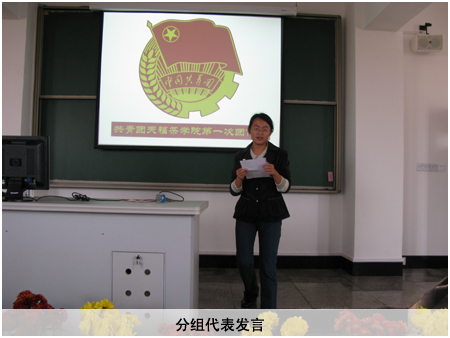 漳州天福茶职业技术学院