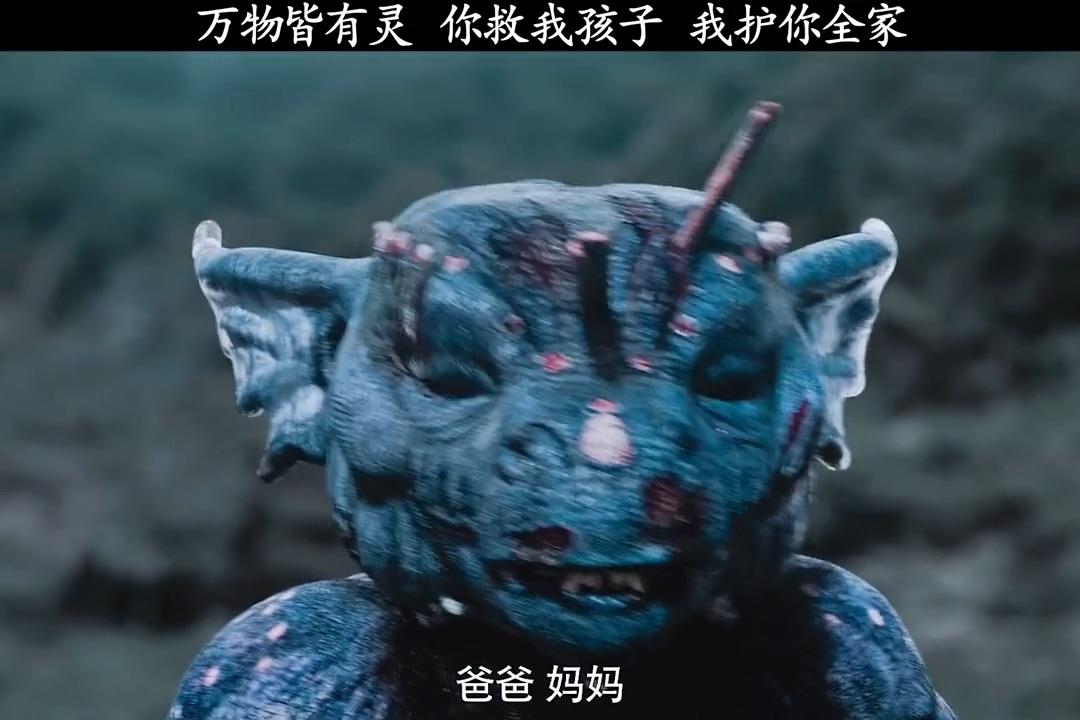 小怪物妈妈为了报恩不惜牺牲自己,怪物都知道感恩而人却不知