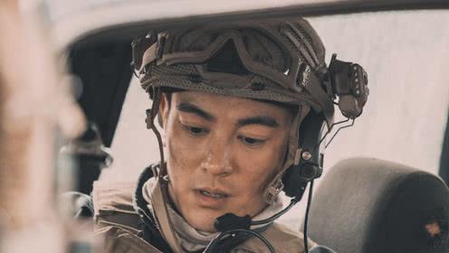 《红海行动》蛟龙逆袭预告 蛟龙突击队展现超强作战力