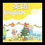 江苏英语5a