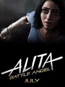 阿丽塔:战斗天使
