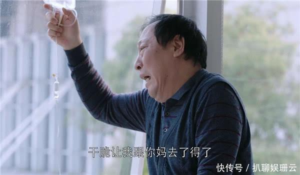 北广坤,南大强,极品苏表情爸爸了解一下动态包表情的打招呼图片