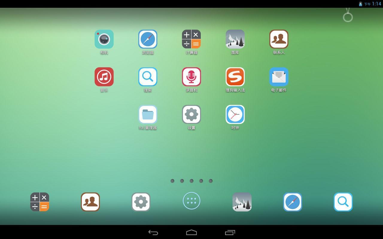 iphone风格的衍生版,延续了苹果简洁高雅的气质,让人有种豁然开朗的感觉。春天到了,你还不赶快下载来感受下! 温馨提示:如果心情变了主题也想随时变?没问题!我们的主题内嵌了更多精彩主题功能,直接浏览更多主题,一键下载更换,满足多变的你。 更多最新平板主题,请在各大应用市场搜索平板主题。 本主题适用于Android4.