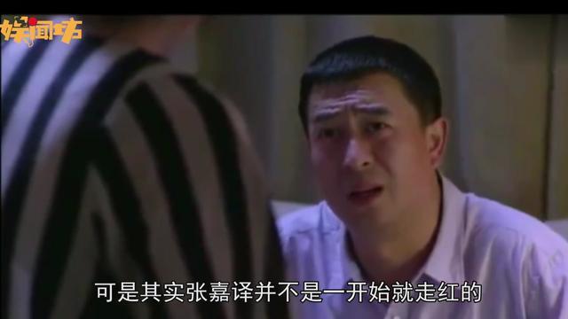 张嘉译唱歌跑调,演技没悟性,连老师都说演不了主角?