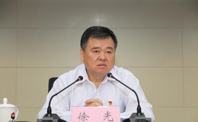 河南省副省长徐光被查,曾主政周口11年