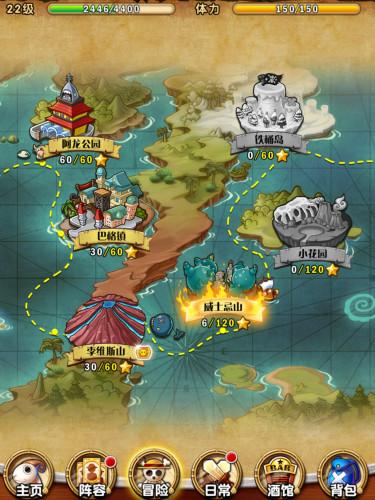 《航海王强者之路》评测7.jpg
