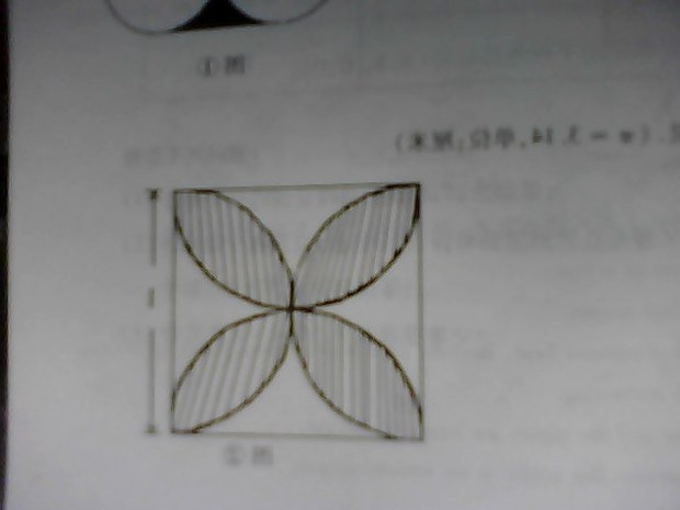 正方形的图片是1厘米,求图中边长面积的视力_小学生v图片我们的阴影手抄报部分图片