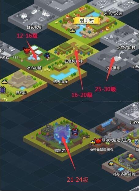 《冒险岛2》1-30级快速升级大法1.jpg