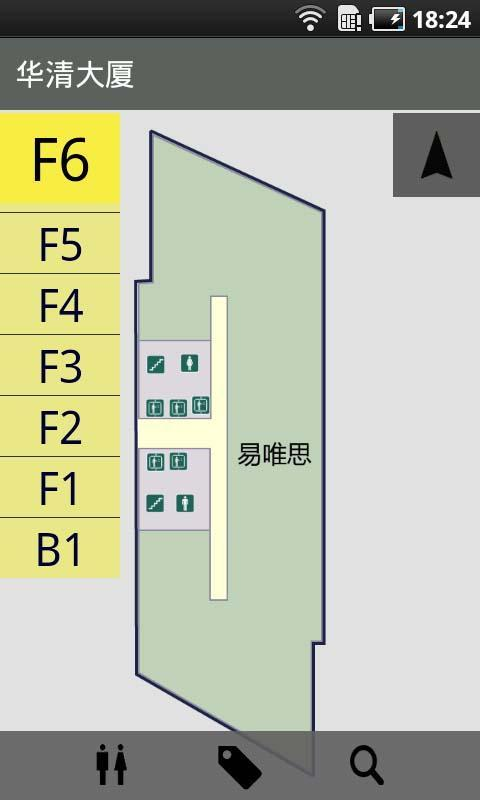 《 上海华清大厦 》截图欣赏