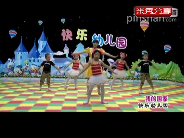 新农小学 舞蹈表演:国学《弟子规》 少儿 舞蹈表演视频 模特步 儿童
