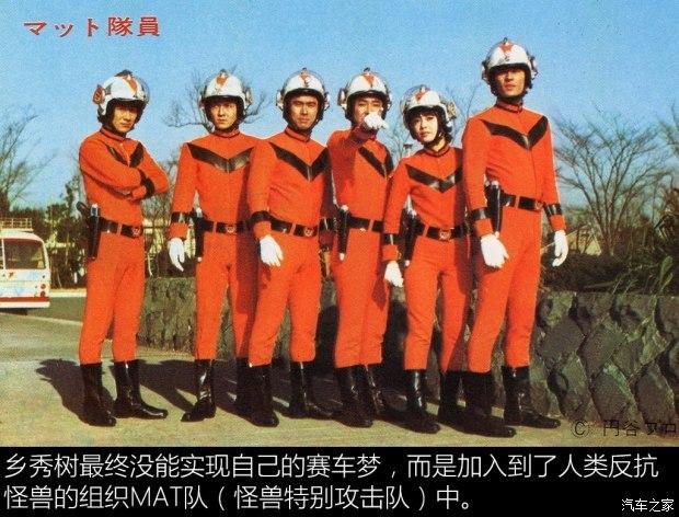 09款本田奥特赛车图片