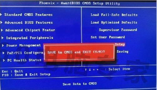 联想台式电脑怎么设置光盘启动?