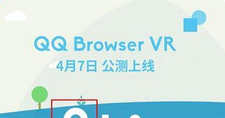 VR浏览器怎么玩?QQ浏览器VR版上线体验评测