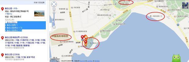青岛鲁迅公园怎么去