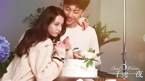 《一千零一夜》曝蛋糕版海报花絮,甜过正片系列快来戳!