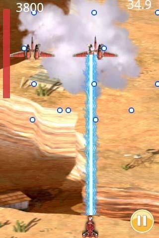 《 极限空战英雄 》截图欣赏