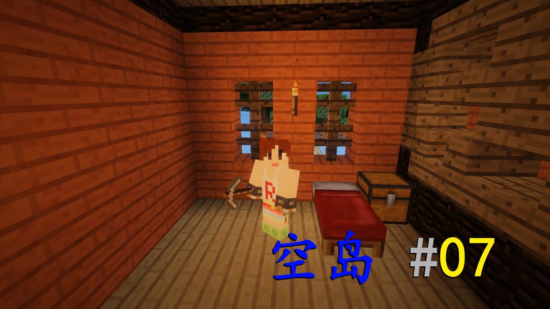 明月庄主我的世界1.10师徒空岛生存ep7老庄卧室minecraft