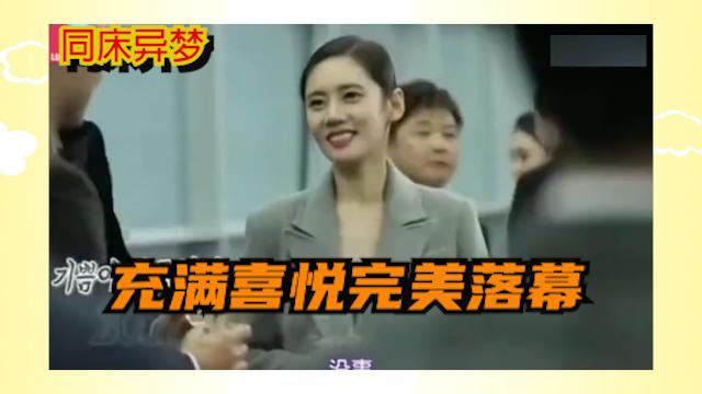 同床异梦:韩国众明星,大赞于晓光长得帅,太受欢迎了.