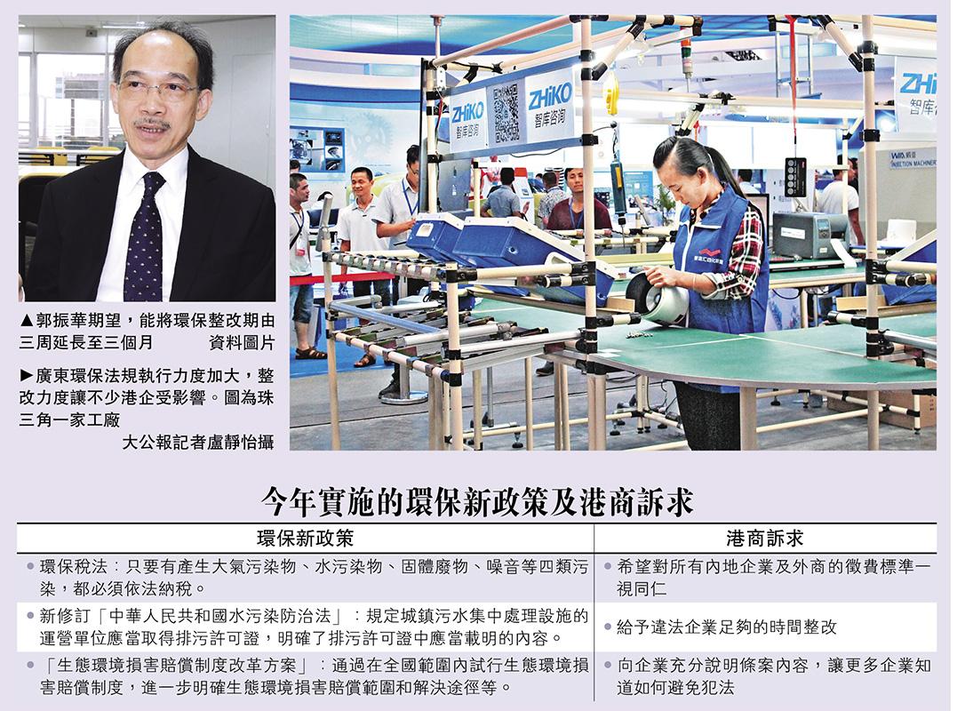 香港在黔举办内地税法讲座 为在黔港企答