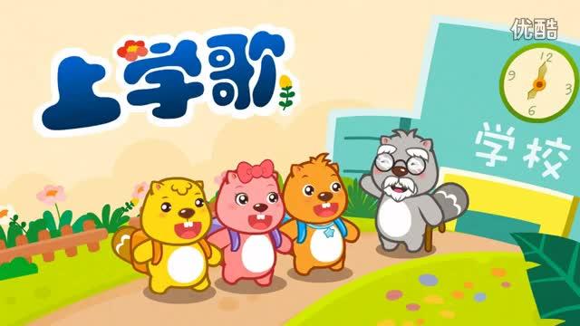 求《小猪佩奇》中所有动物的名字各是什么?