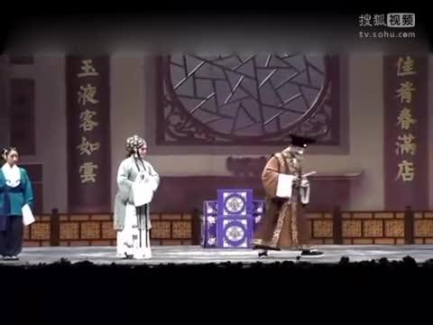 秦香莲 评剧