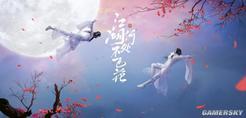 """《天涯明月刀》手游评测:沉迷""""捏脸钓鱼""""无法自拔"""