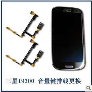 三星i9300维修 专业手机维修