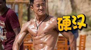 硬汉演员,你最喜欢? 