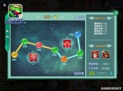 星图玩法震撼登场 《梦想世界》手游全新内容即将开启