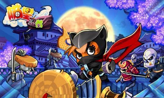 《 喵星忍者 Nyanko Ninja 》截图欣赏