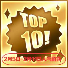 快言社区2月5日-2月11日人气留言TOP10
