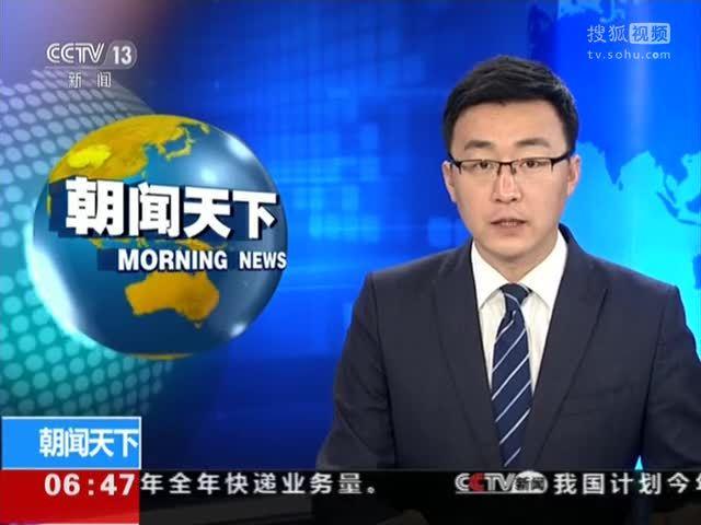 国际军事比赛-2018举行在即:中国空军将派五型战机参赛
