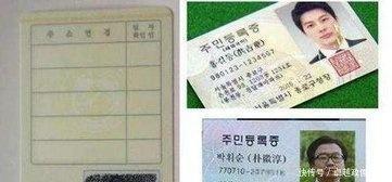 雷姓女宝宝名字韩国报酬什么都用高峻上的汉字起名字