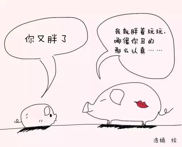 可爱胖子简笔画