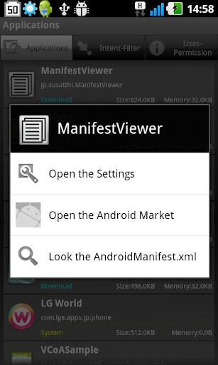 manifestviewer下载_v1.0.6