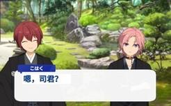 【中字】SS7巡演序章 双樱的初次邂逅