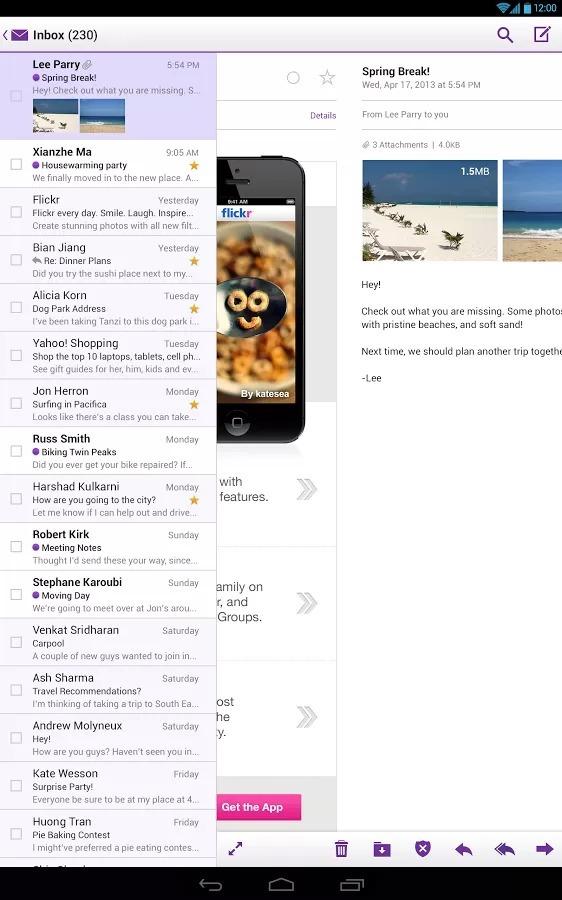《 Yahoo 电子信箱 》截图欣赏