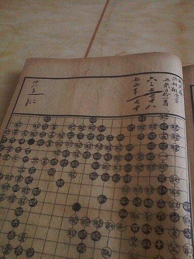 围棋棋谱值钱吗图片