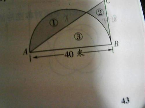 六面积数学题:试讲图,阴影1的阴影比数学2的面小学年级如下板书图片