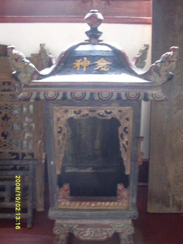 神龛和酒柜设计图