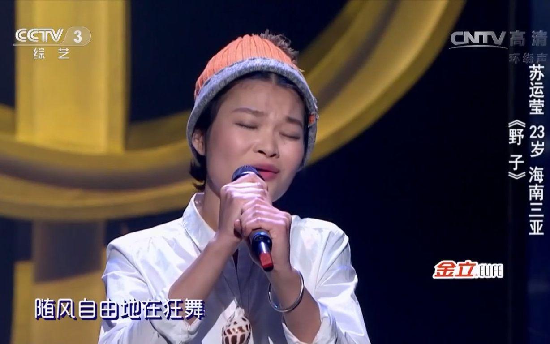 【音乐合集】<b>中国好歌曲第二季</b>,第一期。