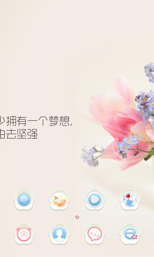 小清新主题_手机主题_360手机主题商店