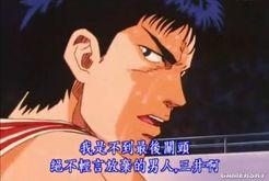 《灌篮高手》手游S4赛季SG强度初步排名