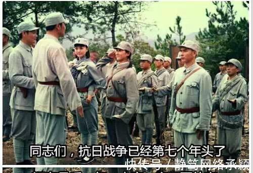 影视剧不尊重抗战历史 不断被吐槽 为什么越来越多?