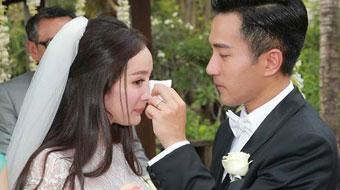杨幂刘恺威婚礼回顾