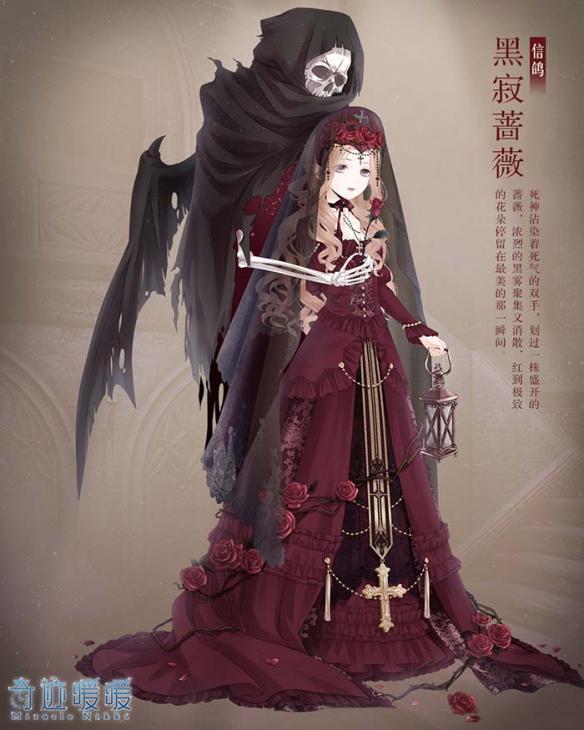 奇迹暖暖黑寂蔷薇套装获取方法